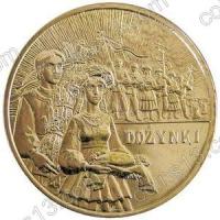 Польша. 2004. 2 злотых. #080. Дожинки [традиции]