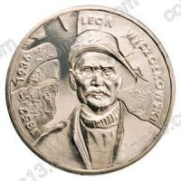 Польша. 2007. 2 злотых. #151. Леон Вычулковский (1852-1936) [польские художники XIX—XXвв.]