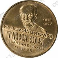 Польша. 1999. 2 злотых. #022. Эрнест Малиновский. 1818-1899 [путешественники и исследователи]