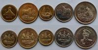 Лессото. 1980. Набор. 5 монет. Животные. UNC