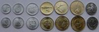 Словения. Набор. 7 монет. Животные. UNC