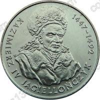 Польша. 1993. 20000 злотых. Казимир IV Ягеллон  [польские короли]. UNC