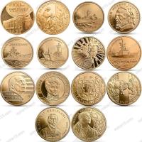 Польша. 2 злотых. 2013. Полный годовой набор. 14 монет. UNC