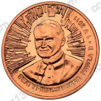 Польша. 2011. 2 злотых. #211. Беатификация Иоанна Павла II - 1 мая 2011 [даты]