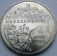 Польша. 1995. 2 злотых. #003. 75 лет Варшавской битве. 15 XIII 1920 [история]