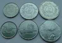 Йемен. Набор. 3 монеты. UNC