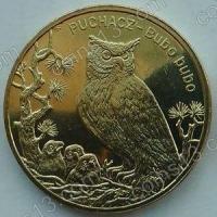 Польша. 2005. 2 злотых. #091. Филин, Bubo bubo [животный мир]