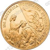 Польша. 2013. 2 злотых. #244. 150 летие Польского восстания 1863 года [даты]