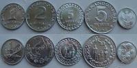 Индонезия. Набор.5 монет. Флора. Животные. UNC