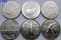 Польша. 2 злотых. 1995. Полный годовой набор. 6 монет. UNC