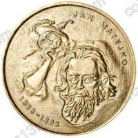 Польша. 2002. 2 злотых. #054. Ян Матейко (1838-1893) [польские художники XIX—XXвв.]