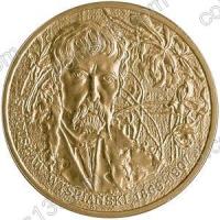 Польша. 2004. 2 злотых. #087. Станислав Выспяньский (1869-1907) [польские художники XIX—XXвв.]