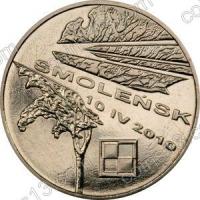 Польша. 2011. 2 злотых. #210. Смоленск - память о жертвах 04.10.2010 [даты]