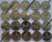 Польша. 2 злотых. 2010. Полный годовой набор. 20 монет. UNC