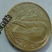 Польша. 2009. 2 злотых. #172. Зелёная ящерица, Lacerta viridis [животный мир]