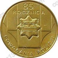 Польша. 2004. 2 злотых. #076. 85-летие Полиции [даты]