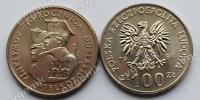 Польша. 100 злотых. 1988. 70 лет Великопольскому восстанию. UNC