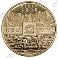 Польша. 2008. 2 злотых. #163. Пекин 2008. XXIX Летние Олимпийские игры [спорт]