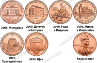 "США. 1 цент. ""Центы Линкольна"". Набор. 6 монет. (1*2008, 4*2009, 1*2010). UNC. D"