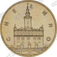 Польша. 2006. 2 злотых. #123. Хелмно [исторические города Польши]