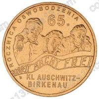 Польша. 2010. 2 злотых. #187. 65-я годовщина освобождения Освенцима [Аушвиц-Биркенау] (2-я мировая война) [история]