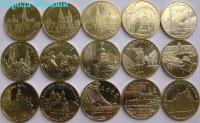 Польша. Города Польши. 2009-2011. Набор. 15 монет. UNC