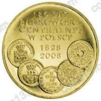 Польша. 2009. 2 злотых. #171. 180-летие Центральной банковской системе Польши [даты]