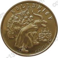 Польша. 2001. 2 злотых. #047. Коляды [традиции]