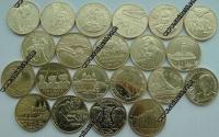 Польша. 2 злотых. 2011. Полный годовой набор. 21 монета. UNC