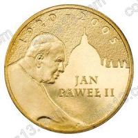 Польша. 2005. 2 злотых. #097. Папа Иоанн Павел II [личности]