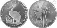 Казахстан. 50 тенге. 2010. Кудрявый пеликан [Красная книга Казахстана]. Мешковая