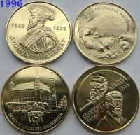 Польша. 2 злотых. 1996. Полный годовой набор. 4 монеты. UNC