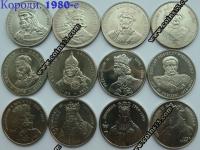 Польша. Короли. 1980 гг. 12 монет. UNC