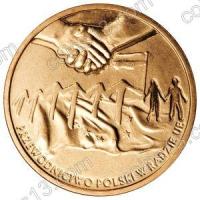 Польша. 2011. 2 злотых. #212. Председательство Польши в Совете Евросоюза [история]
