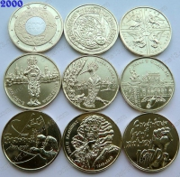 Польша. 2 злотых. 2000. Полный годовой набор. 9 монет. UNC