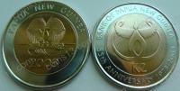 Папуа Новая Гвинея. 2 кина. 2008.  35 летие Банка Папуа Новой Гвинеи. Биметалл. UNC