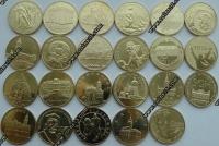 Польша. 2 злотых. 2006. Полный годовой набор. 23 монеты. UNC