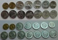 Северная Корея. Набор. 13 монет. Техника. Животные. UNC