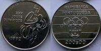 Португалия. 1992. 200 эскудо. Олимпиада в Барселоне. Спорт. 1992. km# 662