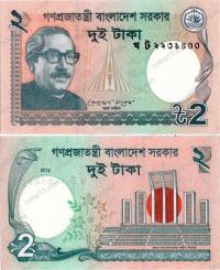 Бангладеш. 2012. 2 така. UNC / пресс
