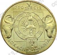 Польша. 2003. 2 злотых. #057. 750-летие Познани [города]