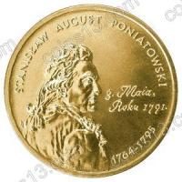 Польша. 2005. 2 злотых. #103. Станислав Август Понятовский (1764-1795) [польские короли]