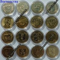 Польша. Воеводства. 2004-2005. 16 монет. UNC