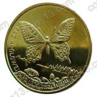 Польша. 2001. 2 злотых. #042. Бабочка Махаон, Papilio machano [животный мир]