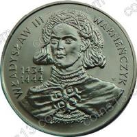 Польша. 1992. 10000 злотых. Владислав III Варненьчик [польские короли]. UNC