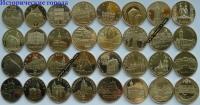 Польша. Исторические города. 2005-2008. 32 монеты. UNC