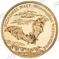 Польша. 2010. 2 злотых. #191. Летучая мышь - Малый подковонос, Rhinolophus hipposideros [животный мир]
