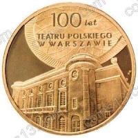 Польша. 2013. 2 злотых. #243. 100 летие Польского Театра в Варшаве [даты]