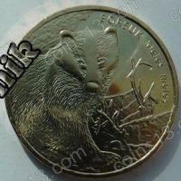 Польша. 2011. 2 злотых. #207. Барсук, Meles meles [животный мир]
