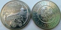 Польша. 1993. 20000 злотых. Замок в Ланкусе. UNC